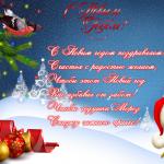 noviygod2015_talassa